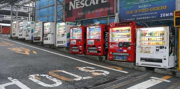 distributeur automatique japon 1
