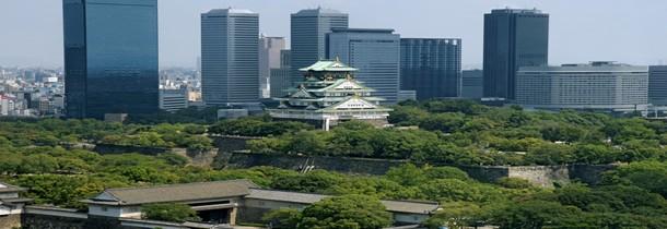 Japon : Un weekend à Osaka