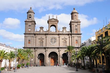 Cathédrale Santa Ana (Végueta)