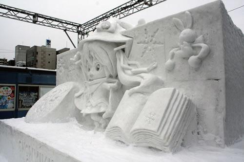 sculpture_glace