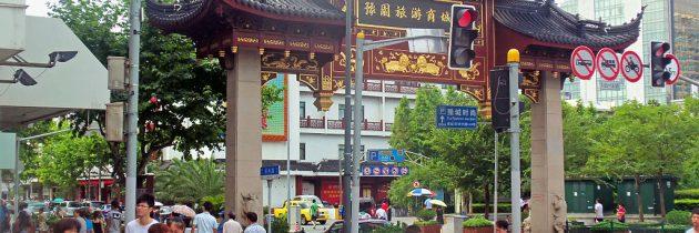 Ce qu'il faut savoir sur les formalités administratives pour un voyage en Chine