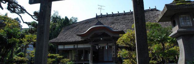 3 hébergements à découvrir absolument au Japon