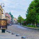 Séjour en Ukraine: quelques sites à ne pas manquer