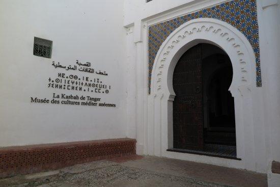musée kasbah
