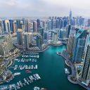 Un séjour bien rempli à Dubaï