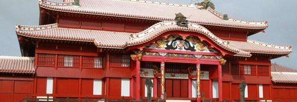 A la découverte d'un monde entre la Chine et le Japon