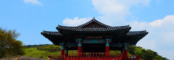Les autres merveilles de la Corée du Sud