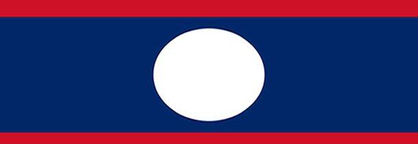 Langue officielle du Laos: combinaison de diverses cultures