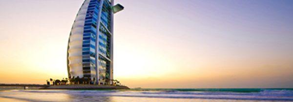Tourisme, obtention d'un visa pour Dubai