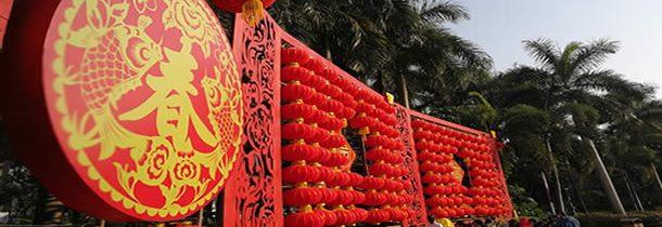 A la découverte de « la fête du printemps » ou le Nouvel An chinois